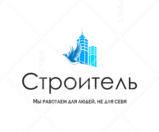 """магазин """"Строитель"""""""
